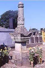照片:真田信守的坟墓