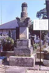 照片:真田信武的坟墓