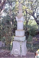 照片:滨松的局的坟墓